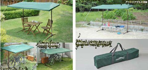 山善(YAMAZEN) ガーデンマスター ...