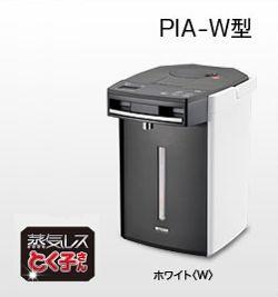 TIGER 蒸気レスVE電気まほうびん <とく子さん> (3.0l) ホワイト PIA-W300-W