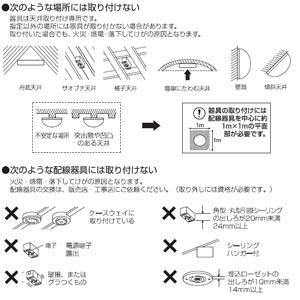 アイリスオーヤマ LEDシーリングライト 【6~8畳用】 3800lm 【調光4段階+LED常夜灯】 CL8N-W1-M