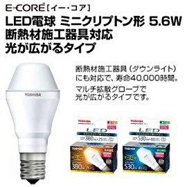 東芝 E-CORE(イー・コア) LED電球 ミニクリプトン形 4.4W (光が広がるタイプ・密閉形器具対応・断熱材施工器具対応・E17口金) LDA6 G-E17/S