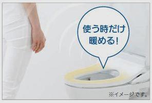 TOTO ウォシュレット KMシリーズ 瞬間式温水洗浄便座
