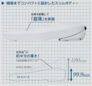 TOTO ウォシュレット KFシリーズ 瞬間式温水洗浄便座