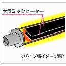CREATE ION クレイツイオン ホットロールブラシ エブリィ 32mm CIRB-R06PRO