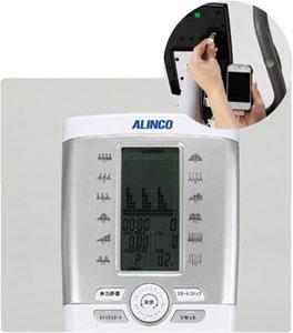 ALINCO(アルインコ) エコバイク(自家発電プログラムバイク) AFB7012