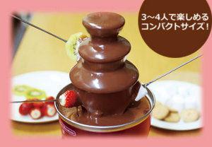 siroca crossline チョコレートファウンテン