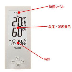 TANITA デジタル温湿度計 TT-551