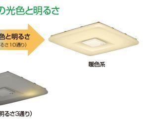 SHARP ELM LEDシーリングライト12畳用 DL-C513V