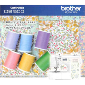 MPA  brother Computer sewing machine CPV7102 directly ...