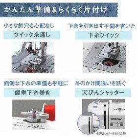 JUKI model number HZL N Computer sewing machine ...