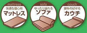 アイリスオーヤマ ソファマットレス シングル ブラウン MSO-S