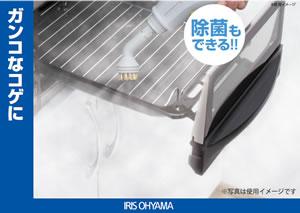 アイリスオーヤマ スチームクリーナー 真鍮ブラシ3個セット STMP-023