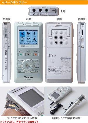 山善(YAMAZEN) キュリオム AM/FM ラジオボイスレコーダー シルバー YVR-R410L(S)