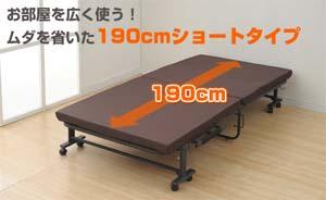 Amazon|山善(YAMAZEN) 組立ていらずのコンパクト折りたたみベッド