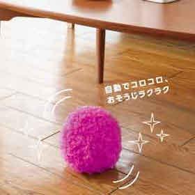 ミニロボット掃除機 【マイクロファイバーモップボール MOCORO】