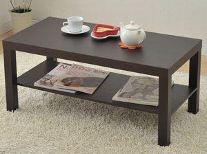 山善(YAMAZEN) コーヒーテーブル(90×45cm) ダークブラン TCT-9045(DBR)