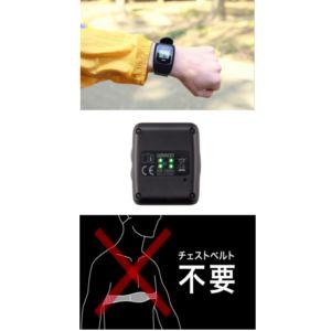 腕時計型脈拍計 HR-500U