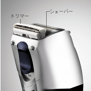 Panasonic ボディシェーバー 白 ER-GK40-W