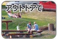 ニチワ電子(Nichiwa電子) 7V型 地デジ防水テレビ イタンシ(Etanche) NYT-F700