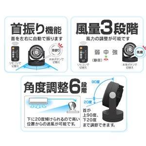 アイリスオーヤマ 小型サーキュレーター リモコン・タイマー付ホワイト ENC-15KR-W