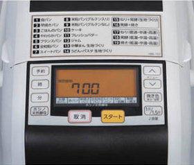 エムケー 自動ホームベーカリー 横長1.5斤タイプ HBK-151
