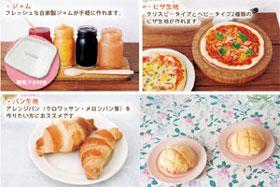 siroca 生キャラメル・米粉/ごはんパン・餅メニュー搭載 2斤ホームベーカリー SHB-512