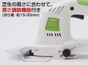 山善(YAMAZEN) グラスバリカン YLB-162