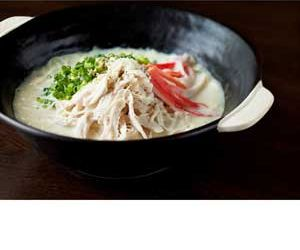In The Mood 萬古焼 ラーメン鉢セット S-000-019