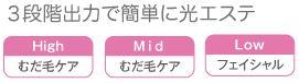 ジャパンギャルズ hikari epi HS-8987