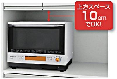 Panasonic 3つ星ビストロ スチームオーブンレンジ 30L ホワイト NE-BS700-W