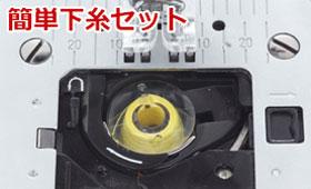 シンガー コンピュータミシン 文字縫い機能付(ひらがな・数字・アルファベット・漢字) SN777DX