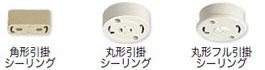 山善(YAMAZEN) LEDミニシーリングライト 白熱電球60W相当・810ルーメン・電球色相当 MLC-10L