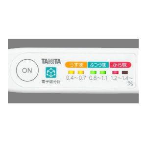 タニタ 塩分計 しおみくん SO-303-WH
