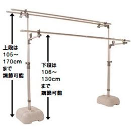 積水樹脂 ステンレスものほし台 ブロー台付き BD-50S