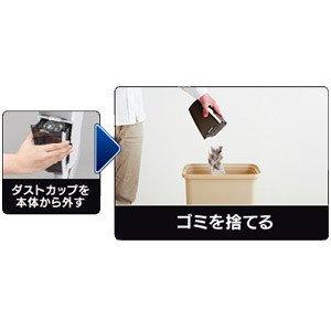 アイリスオーヤマ 充電式スティッククリーナー別売フィルター CF1112