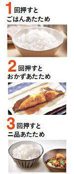 東芝 石窯ドーム 加熱水蒸気オーブンレンジ