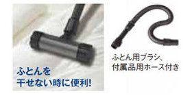 東芝 紙パック式 パワーブラシクリーナー VC-PG313