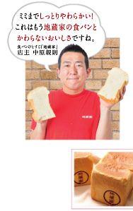 ZOJIRUSHI ホームベーカリー BB-SS10