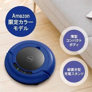 【Amazon.co.jp限定】 CCP自動ロボット掃除機 LAQULITO(エントリーモデル)