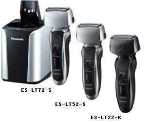Panasonic ラムダッシュ メンズシェーバー 3枚刃 シルバー調 ES-LT72-S