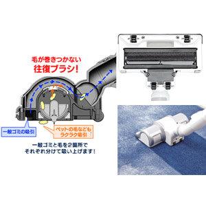 アイリスオーヤマ 充電式スティッククリーナー シルバー ISC-7DCE-S