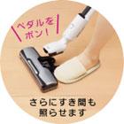 Panasonic エコナビ 電気掃除機 パワープレスサイクロン式 プレミアムレッド MC-SS330G-R