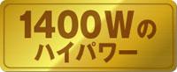 Panasonic コードレススチームアイロン NI-CL308