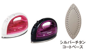 Panasonic コードレススチームアイロン NI-WL402