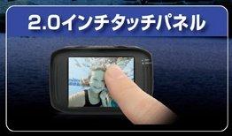 山善(YAMAZEN) キュリオム アクションムービーカメラ オーシャンブルー AMC-12SA(OB)