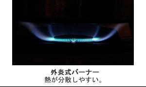 イワタニ カセットフー エコスリムII エコ燃費 スリムボディ クリスタルブラウン CB-ECO-SL2