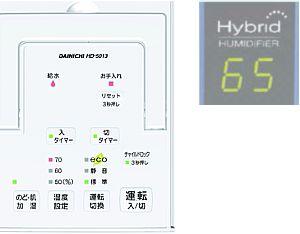 ダイニチ ハイブリッド式加湿器 HDシリーズ