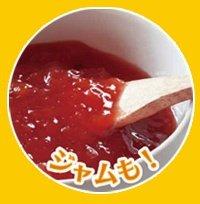 山善(YAMAZEN) ホームベーカリー(1斤/0.5斤選択可能) ホワイト YHB-M560(W)