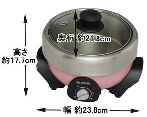 マルチクッカー ピンク IMC-240P