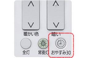 Panasonic LEDシーリングライト 調光・調色タイプ ~6畳