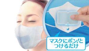 アロマ保湿ぬれフィルタ マスク付き ジャスミン 3枚セット入り HRK-3MJ